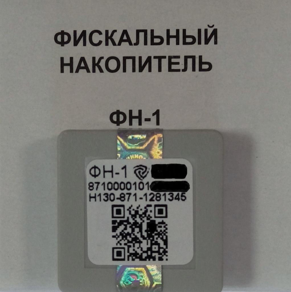 ФН-1 фото РИК